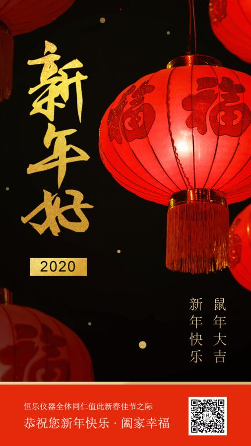 稿定設計導出-20200117-160056.png